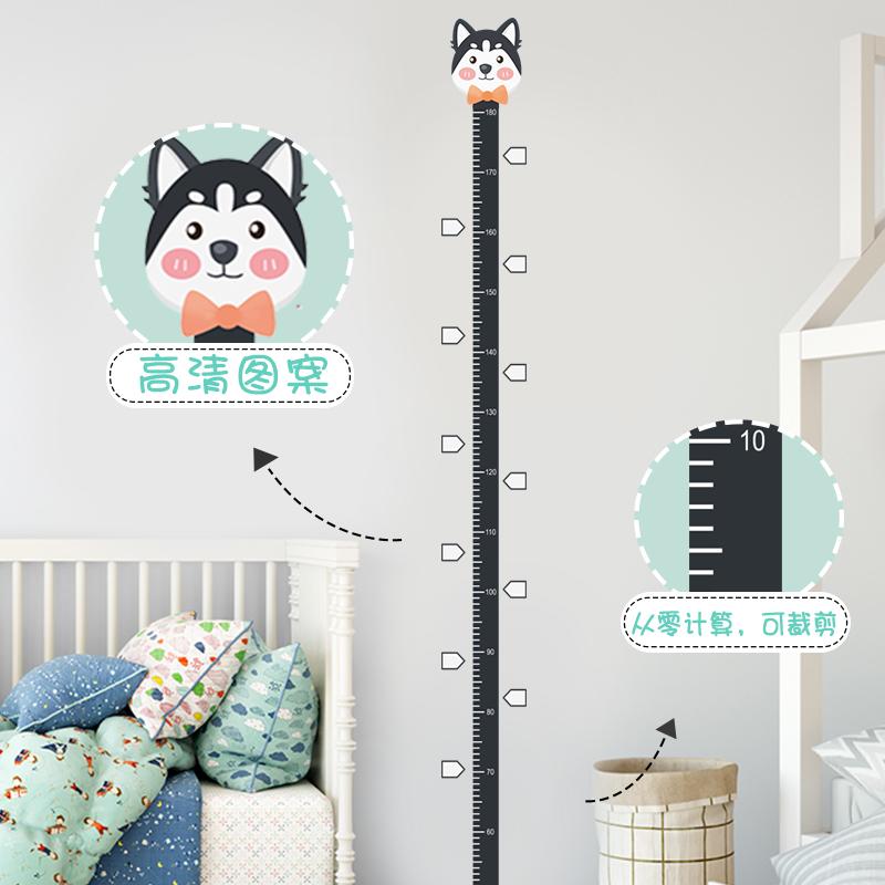 家用身高墙贴纸儿童房墙壁墙面装饰客厅宝宝量身高尺卡通墙贴自粘