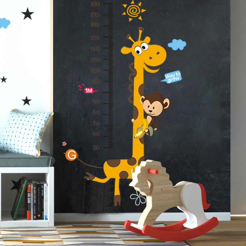 幼儿园装饰身高墙贴纸儿童房间布置学校壁纸画贴尺墙纸自粘卧室
