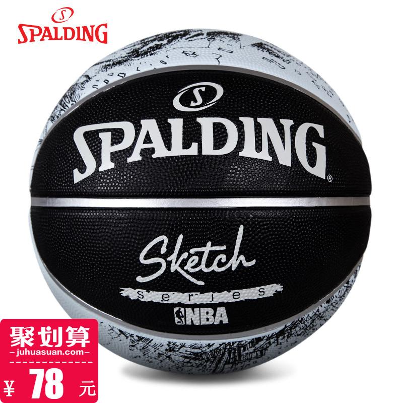 斯伯丁篮球NBA素描成人学生7号橡胶室内外耐磨防滑水泥地官方正品