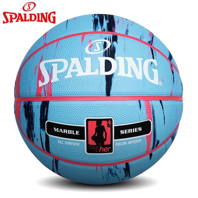 斯伯丁官方正品女子成人训练篮球12月01日最新优惠