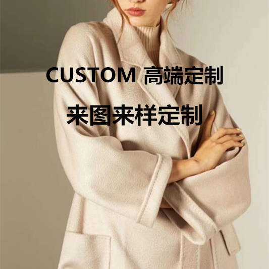 High end private customized cashmere coat for men and women