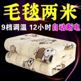 电热毯双人双控调温家用加大厚2米三人安全防水定时断电褥子图片