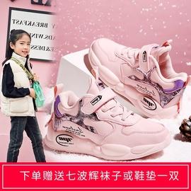 七波辉女童鞋冬季棉鞋2019新款加绒女中童二棉高帮休闲运动鞋