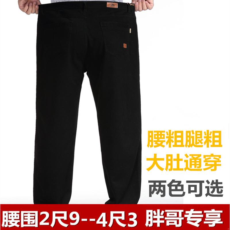 Autumn and winter stretch mens fat plus plus medium waist jeans