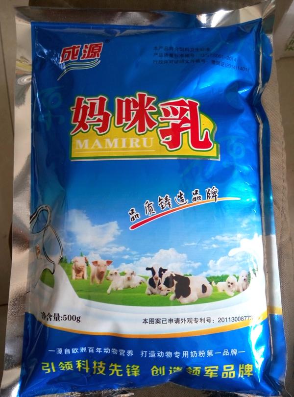 人工乳001成源マミ乳配合飼料犬猫と牛と羊と狐とタヌキの正規品販売中です。