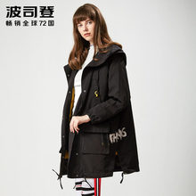 Tebosten Down Dress Female Mid-long Small Removable Inner Tank Korean Loose Parker Uniform