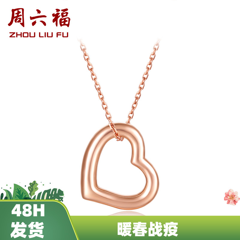 On Saturdays, Fukuo Jewelry K Gold Drop Female 18K Rose Gold Hollow Sweet Love Drop Colorful KI044910