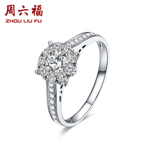 Saturday Fortune Jewelry 18K Gold diamond ring Female Group set 3 carat diamond ring effect bright KGDB021041