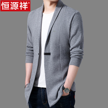 Hengyuanxiang knitted cardigan men's spring and autumn top medium long coat Korean Trend men's casual sweater