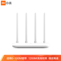 Fast delivery of Xiaomi router 4A 100m port Gigabit rate 1200m wireless router WiFi home high-speed through wall high-power dormitory student dormitory small and medium-sized apartment