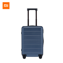 Millet suitcase, male and female 20 inch universal wheel, 24 inch pull-rod suitcase, 28 inch suitcase, student code suitcase