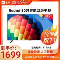 7555液晶电视机智能语音网络官方旗舰店新款4K英寸6565D4PS长虹