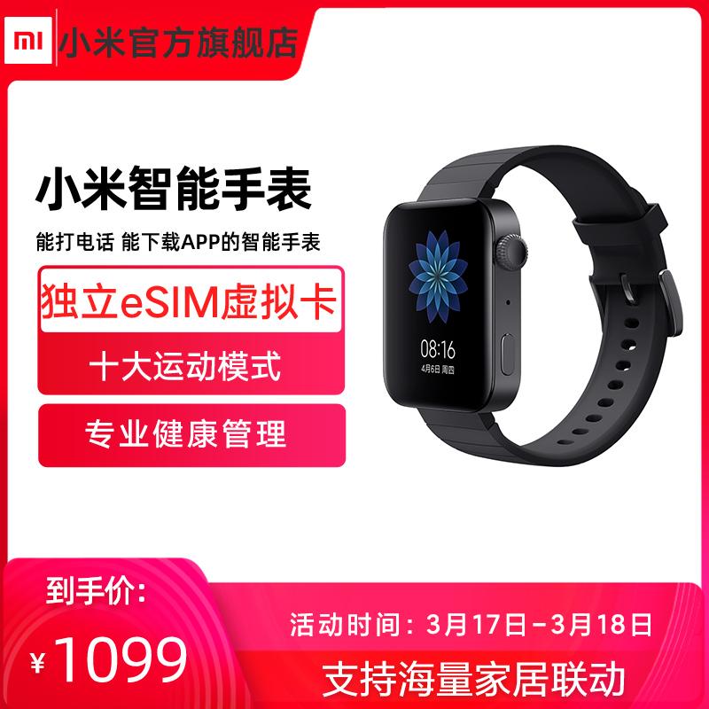小米手表运动跑步NFC男女款学生智能手机手环支付宝付款wifi小爱同学