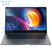 Xiaomi Xiaomi Xiaomi laptop Pro15.6 inch i7 Lightweight portable Student Game Computer Notebook official genuine ultra-thin solo display