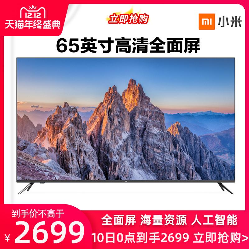 智能网络电视8GB2GBHDR超高清4KE65X英寸65小米全面屏