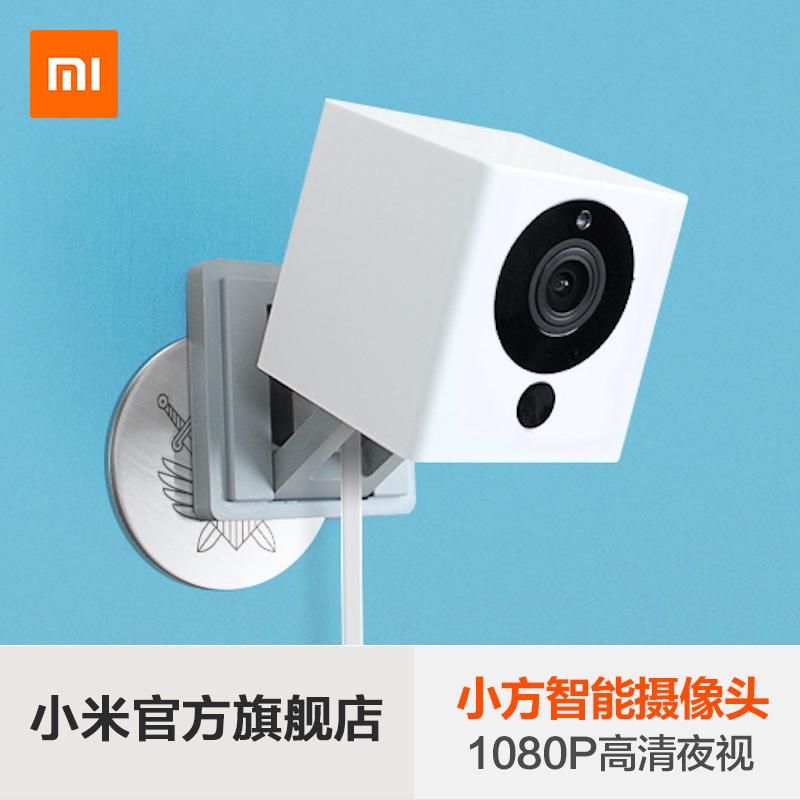 Сяоми маленький квадрат умный камера машинально мобильный телефон wifi монитор миниатюрный ночное видение hd беспроводной сеть домой камеры