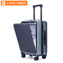 Xiaomi official flagship store 90 points business 20 inch travel boarding case universal wheel suitcase password lock box