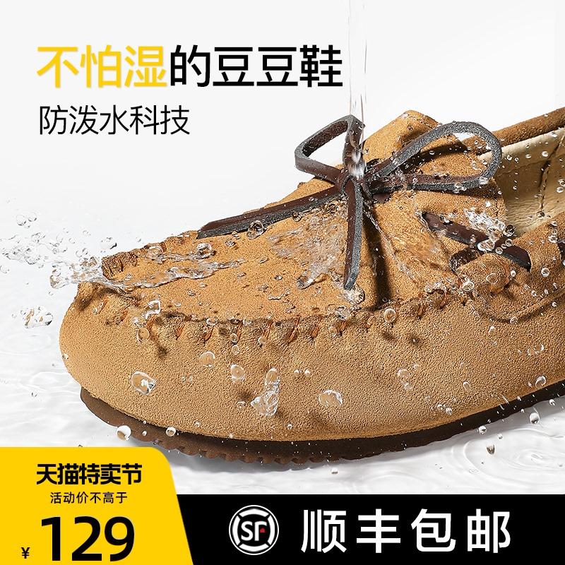 Женские балетки / Дышащая обувь Артикул 531752427492