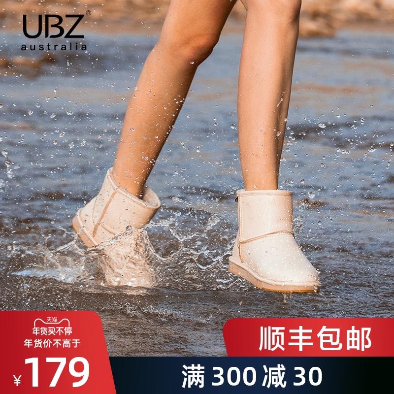 UBZ 雪地靴女皮面防水防滑2020新款短筒冬季加绒户外白色东北棉鞋
