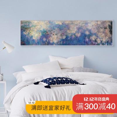 上品印画 欧式卧室 莫奈睡莲欧式样板房卧室风景画床头挂画装饰画