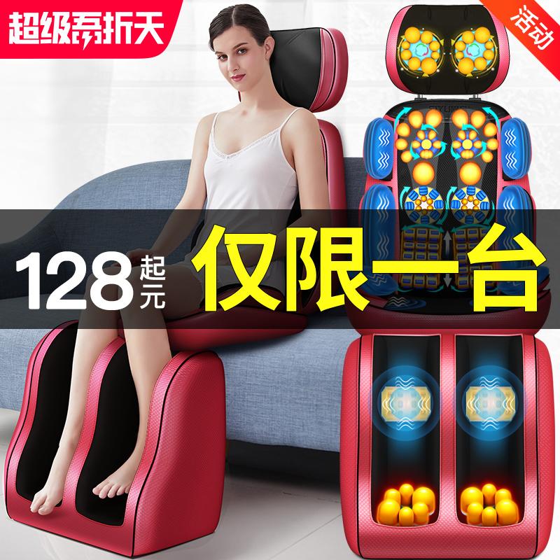 思育肩颈椎按摩器仪颈部腰部肩部背部腿部多功能全身家用靠垫椅垫