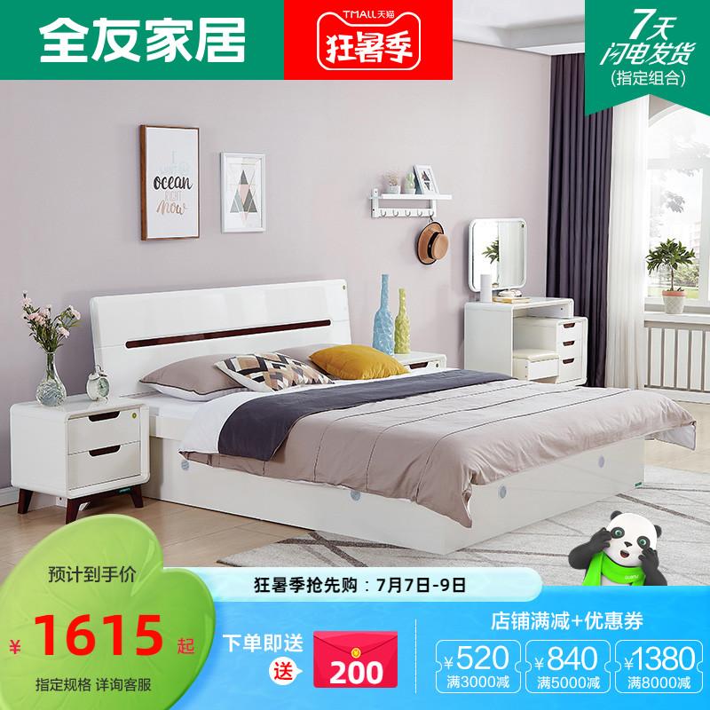Комплекты мебели Артикул 556000034368