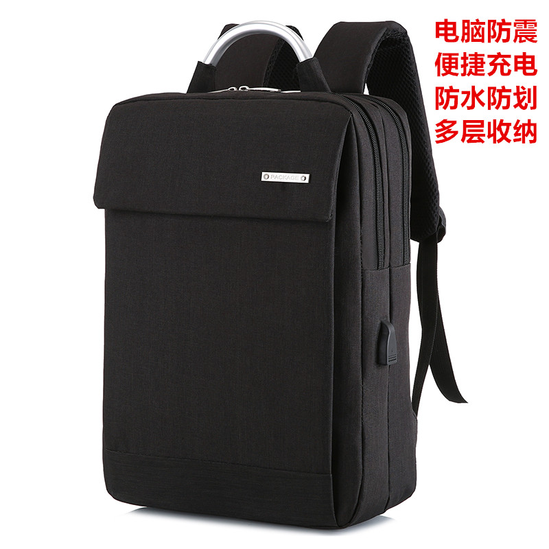 Mens computer backpack double shoulder bag leisure business travel bag light womens 15.6 inch notebook large capacity schoolbag