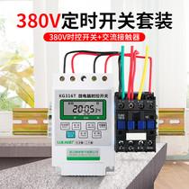 定時器微電腦時控開關三相增氧機水泵定時自動斷電時間控制器380v
