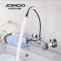 Nine animal husbandry official flagship store into the wall hot and cold water faucet Basin faucet double hole wash basin faucet