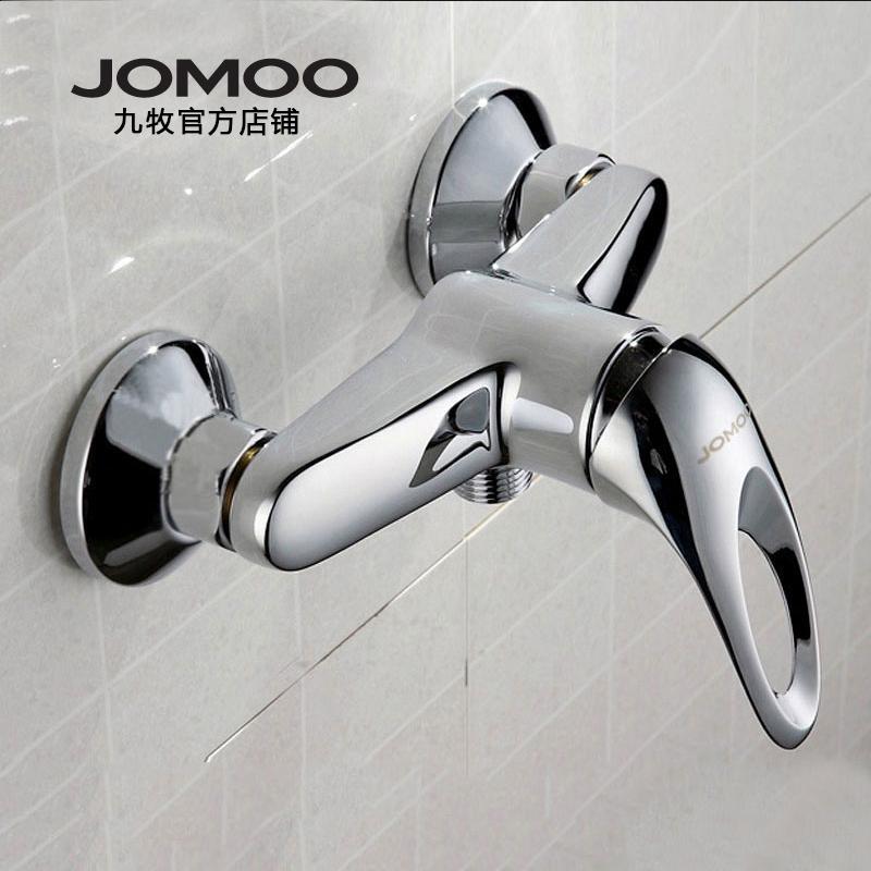 九牧淋浴水龍頭單把冷熱水混水閥龍頭浴缸龍頭浴室水龍頭加厚主體