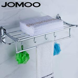 九牧304毛巾架不锈钢浴巾架卫生间置物架浴室卫浴五金挂件套装铜