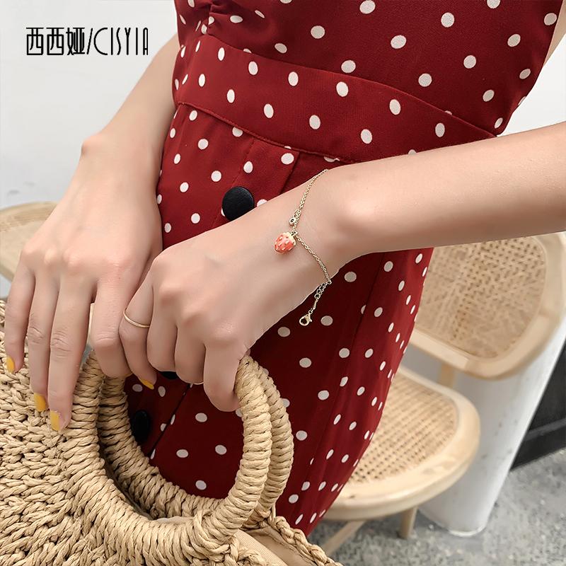 16.80元包邮西西娅 小清新草莓水果手链女ins小众设计超仙韩版简约个性手饰品