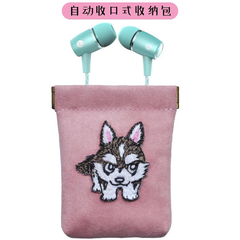 耳机收纳袋数据线收纳包整理包蓝牙耳塞绒布袋保护套便携卡通可爱