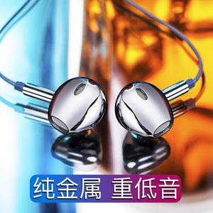 俞唐 W2s耳机入耳式苹果6原装正品vivo手机OPPO华为三星小米金属K歌魔音游戏半入耳男女生挂耳塞式通用高音质