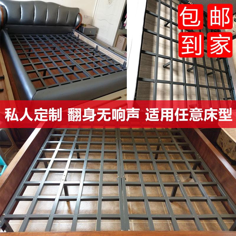 排骨架床骨架子床板支撑架支撑杆