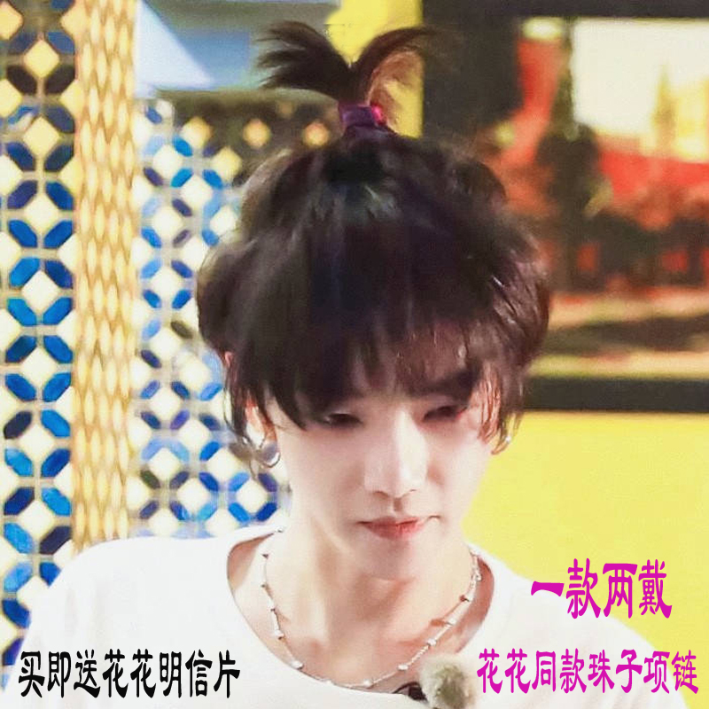 Hua Chenyu same necklace beads clavicle chain 925 silver singer Hcy Huahua concert