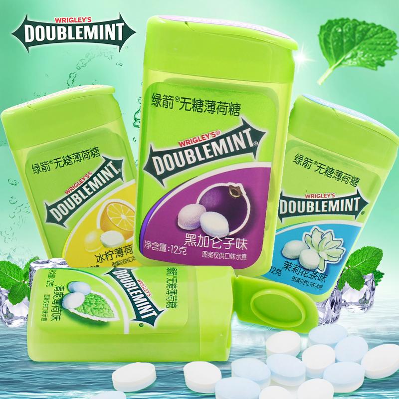 绿箭无糖薄荷糖20粒/瓶 茉莉花茶味口香糖清新口气润喉含片接吻糖