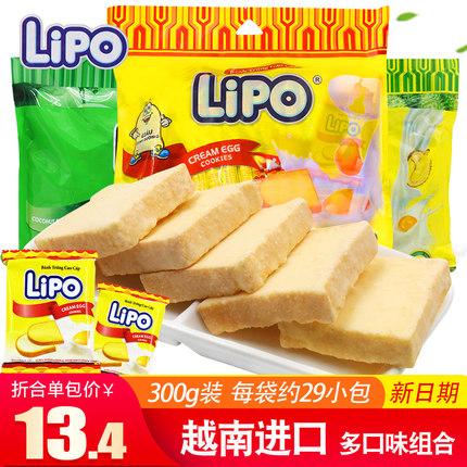 越南进口lipo 300g/袋鸡蛋面包干