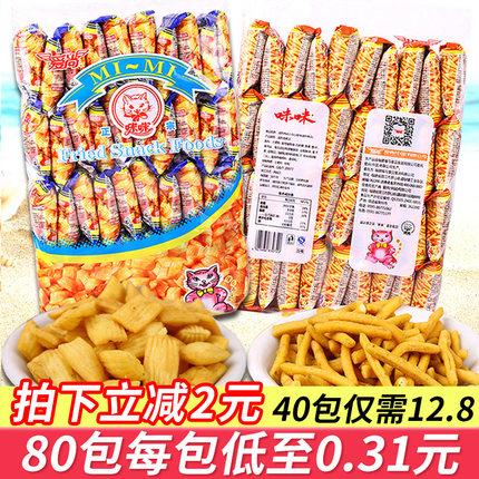 咪咪虾条蟹味粒薯片8090后怀旧网红零食小吃休闲食品充饥夜宵整箱
