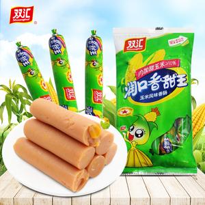双汇香甜玉米肠袋装30g*9支 即食肉食火腿肠休闲零食小