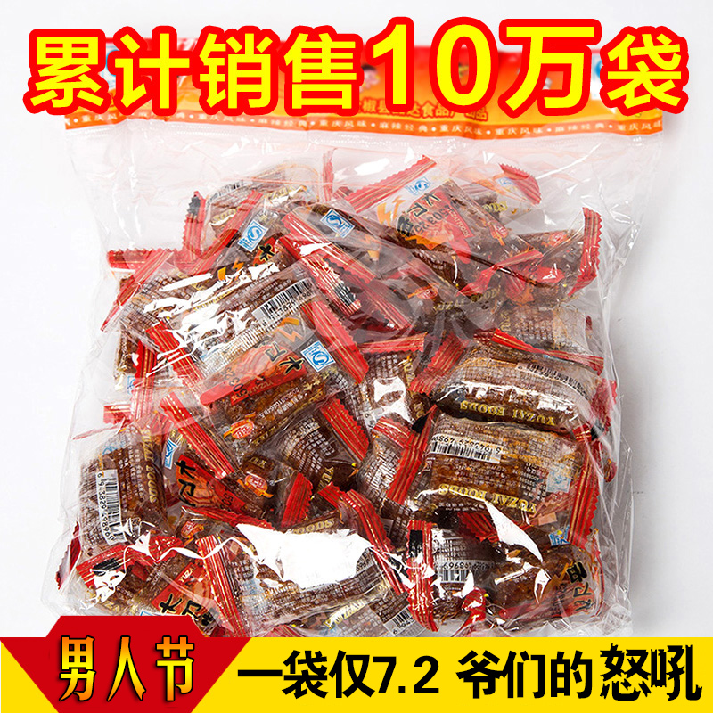 Authentic Yu Zi broadsword meat hot strip 80 childhood snacks package bag of about 38 spicy flavor snacks wholesale
