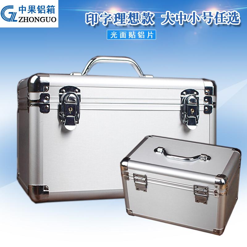 小号大号铝合金工具箱多功能家用手提式设备收纳箱美术美甲纹绣箱