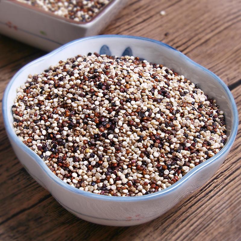 藜麦米 三色藜麦 黑白红藜麦组合粥 农家杂粮粗粮250g 老郭家铺子
