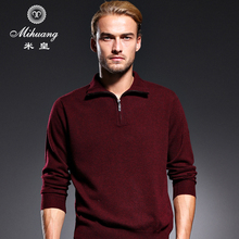 Mihuang genuine autumn and winter high collar zipper loose pure color cashmere sweater men's pure cashmere knitted sweater