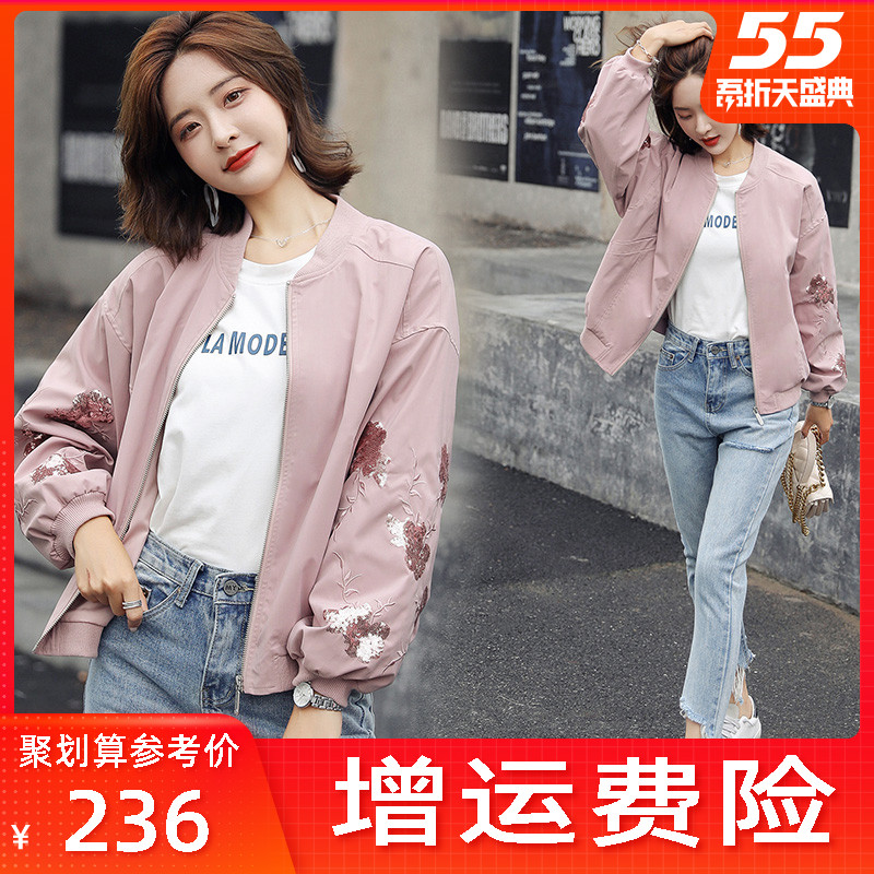 Q60399 Sequin Jacket Small Coat three-dimensional embroidery bomber top bestbao autumn new womens wear