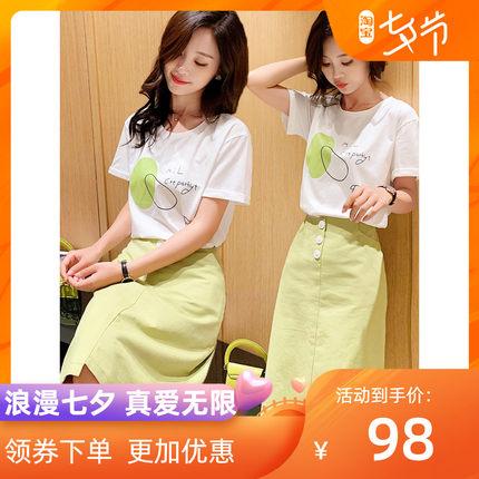 牛油果绿女2019新款夏高腰减龄裙子可在爱乐优品网领取30元天猫优惠券