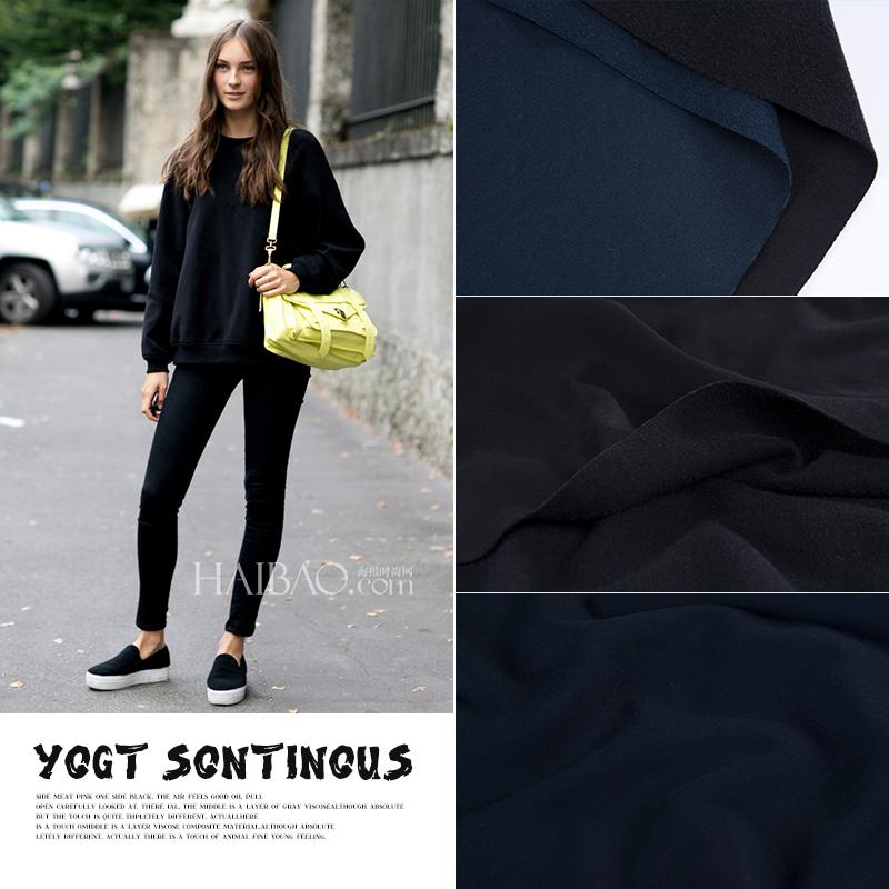 蓝黑 轻薄植绒高弹力针织进口布料面料 瘦腿保暖legging打底裤