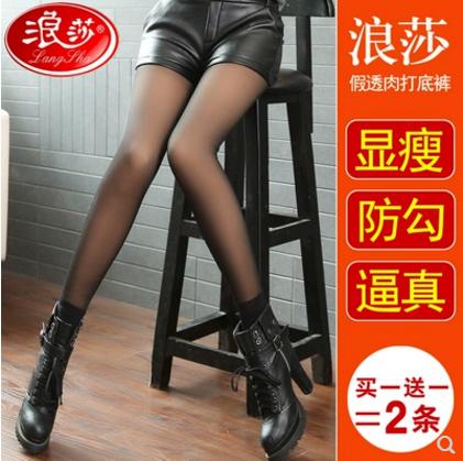 光腿裸感神器女春秋冬季2018新款加绒假透肉连裤袜薄款肉色打底裤