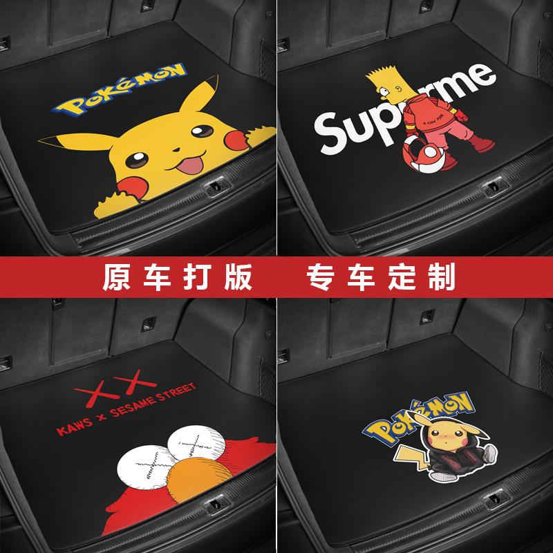 汽车后备箱垫奔驰宝马奥迪大众速腾丰田思域专用定制尾箱垫卡通