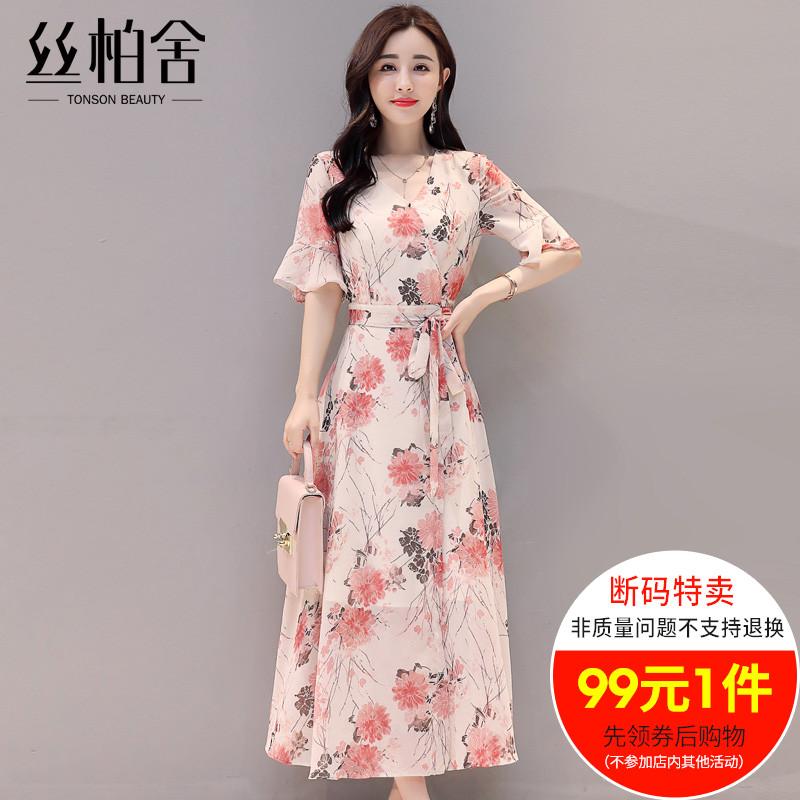 丝柏舍2018年新款女装夏装V领印花喇叭袖修身长款连衣裙S82R2011L